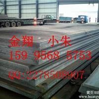 供应四切保性能钢板80MM厚中板