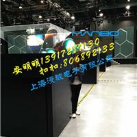 供应高大上展示柜360全息柜