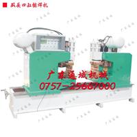 供应通域研发双头四缸移动式网片排焊机