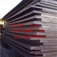供应S235JR欧标钢板保性能销售