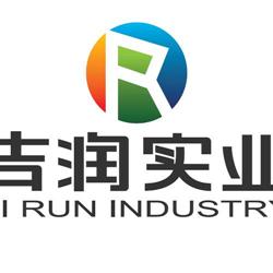 深圳市吉润实业有限公司