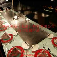 张家界韩式自助铁板烧烤炉总代直销
