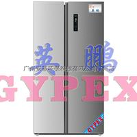 GYPEX英鹏防爆冰箱/化工厂防爆冰箱