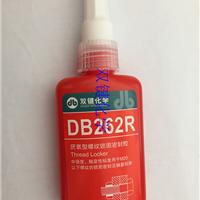 供应双键DB262螺纹密封胶