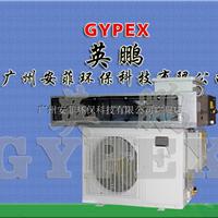 防爆空调/风管式防爆空调机 BFKT-5.0