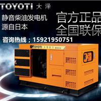 60kw柴油发电机报价