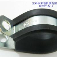 供应R型包胶管卡 线缆卡子防磨损抗震减压