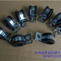 供应包胶条卡箍 R型/U型不锈钢线夹