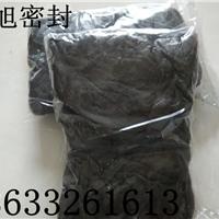 供应泥状填料 泥状填料价格  黑色泥状填料