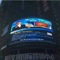 供应岳阳户外P8全彩屏体育馆大型广场价格