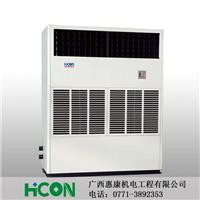 广西柳州钢铁厂、机械厂、电子厂中央空调