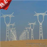 河北铁塔厂家供应    10千伏电力杆 转角塔