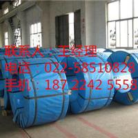 专业制造15.2钢绞线/预应力钢绞线