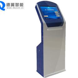 深圳市德翼智能科技有限公司
