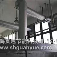 上海工厂排烟车间排烟通风工程