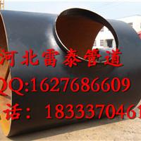 高压对焊厚壁三通生产厂家质量上乘