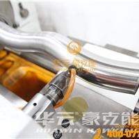 供应华云豪克能镜面加工设备 螺杆泵轴加工
