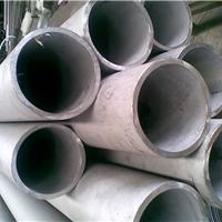 820*10大口径钢管厂家销售