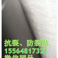路面专用防裂贴、抗裂贴、贴缝带厂家
