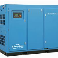 兰沃普DLPMⅡ-55A永磁变频两级空压机