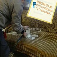 供应东城区沙发清洗公司/北京布艺沙发清洗