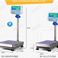 100公斤计数打印电子台秤价格