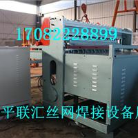 供应自动煤矿支护网焊网机 联汇直销