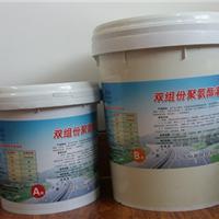 供应沥青路面冷灌封胶的使用方法和分析