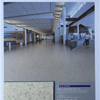 派斯莱特  塑胶地板