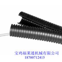 供应flextong双开口波纹管线路维修专用套管