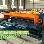 淄博网片排焊机_异型平面网焊接机供应商