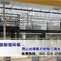 济南处理氨氮废水的公司