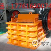 供应颚式破碎机冶金矿石化工专用破碎机