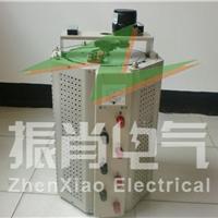 供应TEDGZ三相调压器