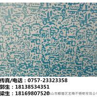 供应广东不锈钢精雕蚀刻板厂家直销