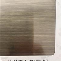 供应广东仿古铜不锈钢板厂家直销