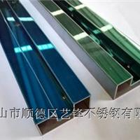 供应广东不锈钢管艺锋厂家直销