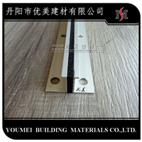 双面胶条分隔缝/不锈钢分隔条小边做法
