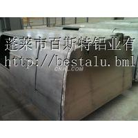 供应各种汽车铝合金箱  焊接铝型材厂家