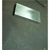 供应C7701优质白铜板,软料雕刻白铜板