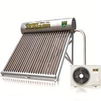 宝阳太空能热水器24支太阳能空气能互补机组