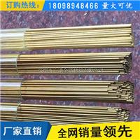供应H62黄铜毛细管 环保黄铜管  定尺切割