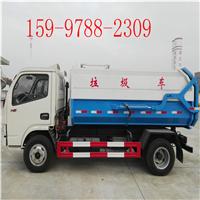 国五东风多利卡国五自卸式垃圾车 现车出售