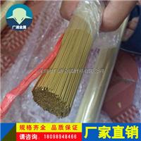广浦金属供应H65精密黄铜毛细管 可定做切割