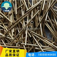 大量现货供应H68环保黄铜毛细管 可切割