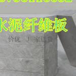 湖南长沙水泥纤维板安装采用4?5的自攻螺钉