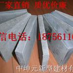 扬州水泥纤维板厂 用质量彰显实力 欢迎考察