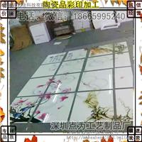 深圳瓷砖彩印加工 瓷砖背景墙印花加工