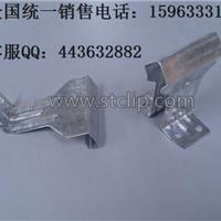 太阳能光伏支架配件,加长型铝合金中压块