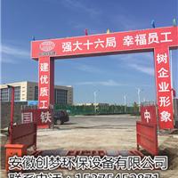 衢州工地洗车机冲车台建筑工程洗轮机